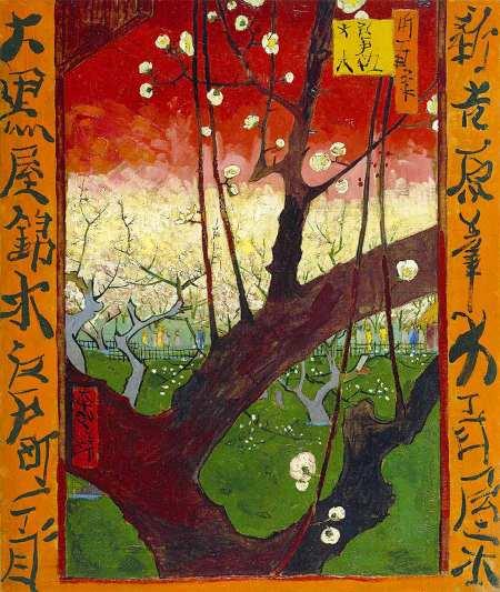 Flowering Plum Tree (after Hiroshige), (1887), oil on canvas, Van Gogh Museum, Amsterdam